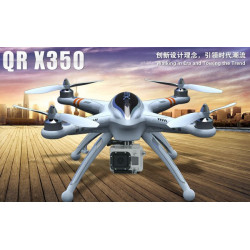 Walkera QR X350 GPS drone Brushless with DEVO7 (2.4 Ghz Mode 2)